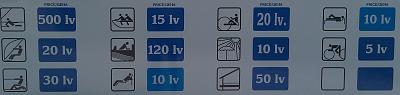 Нажмите на изображение для увеличения Название: Цены на пляжные услуги на море.jpg Просмотров: 81 Размер:102.4 Кб ID:141